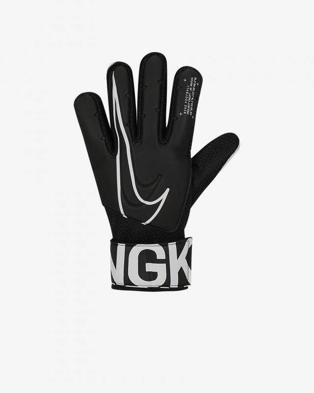 Nike Match Jr online kopen
